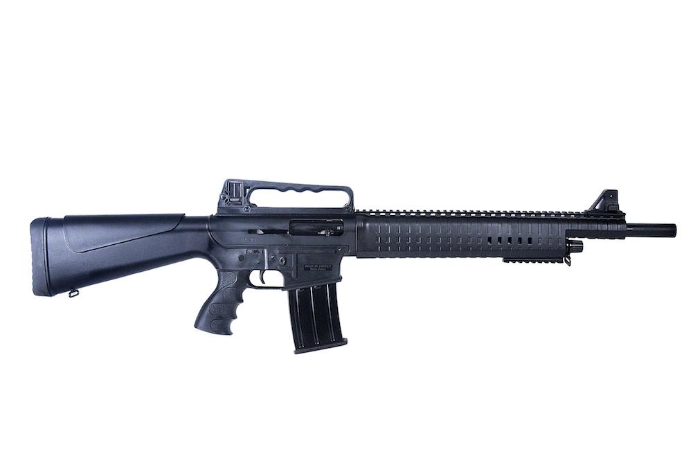Гладкоствольное ружье со съемным магазином