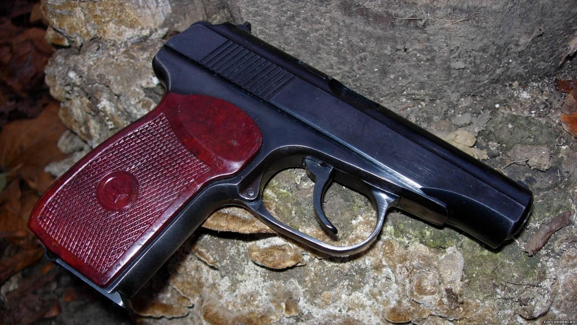 Картинки по запросу пистолет макарова