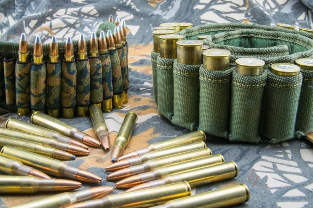 camouflage ammunition belts