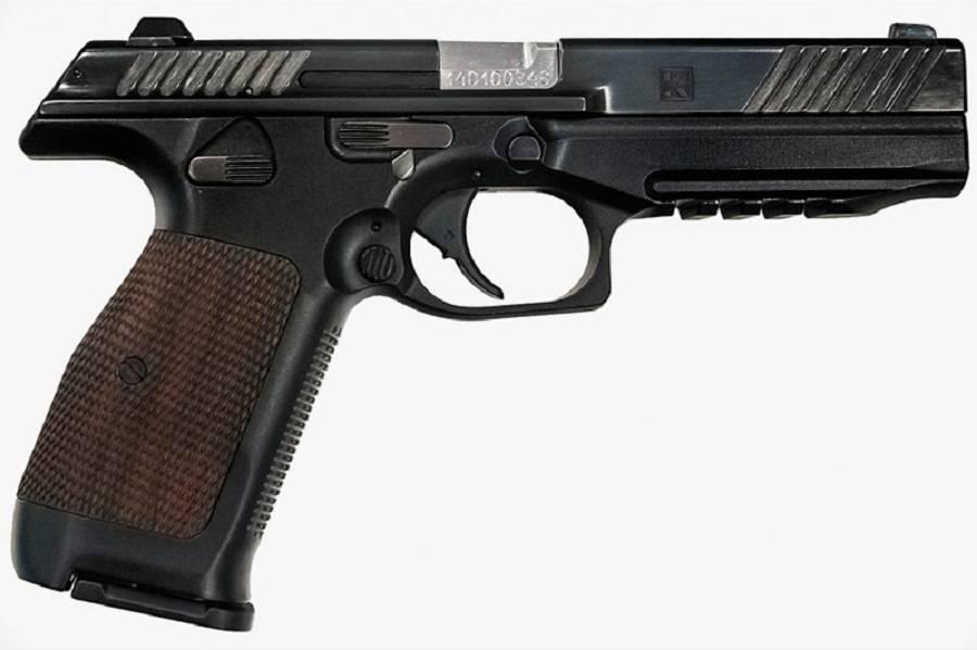 new-gun-pl-14-m
