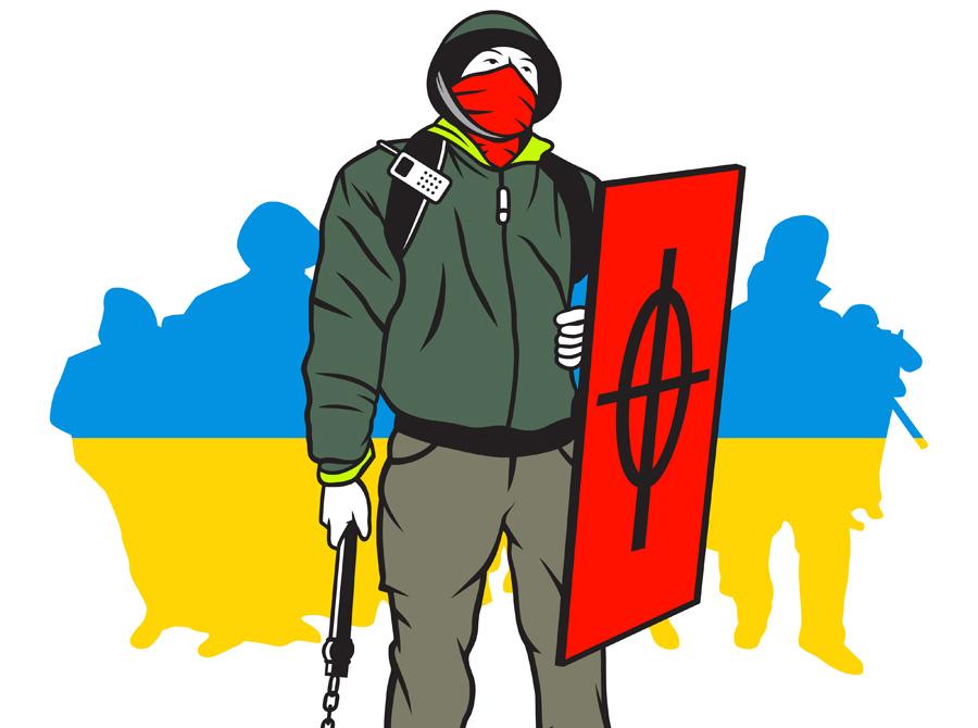 Ukrainian Maidan man