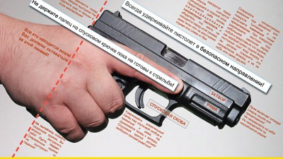 firearms-safety-guide_GR