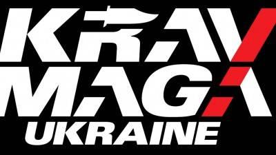 krav-maga-logo-black