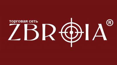 logo zbroia gunportal
