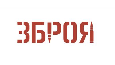 zbroya_logo1
