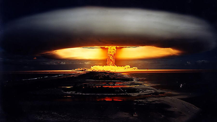 ядерное