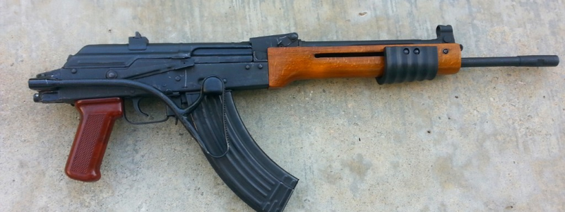 medium_814138-rare-romanian-par-1-pump-action-ak-47-santa-clarita-sfv-will-ship