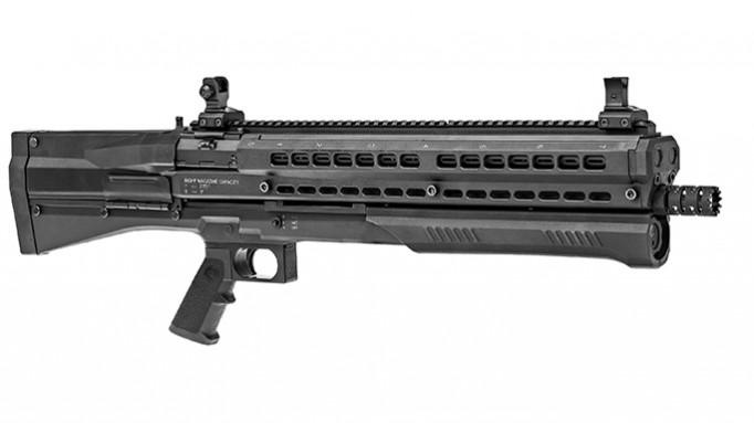 gwdj16-shotguns-utas-682x383.1446573254