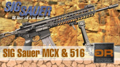 SIG_Sauer516_MCX_TitleForReview
