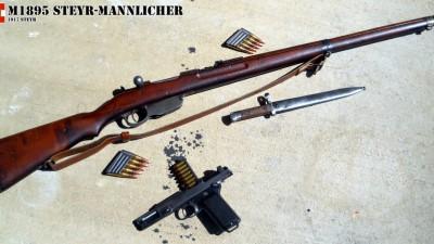 M95Rifle