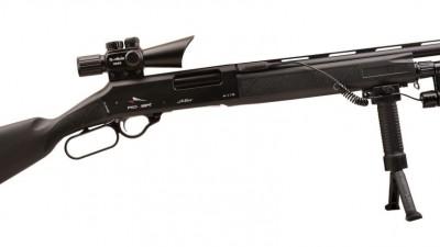 Adler-Arms-Adler-A-110